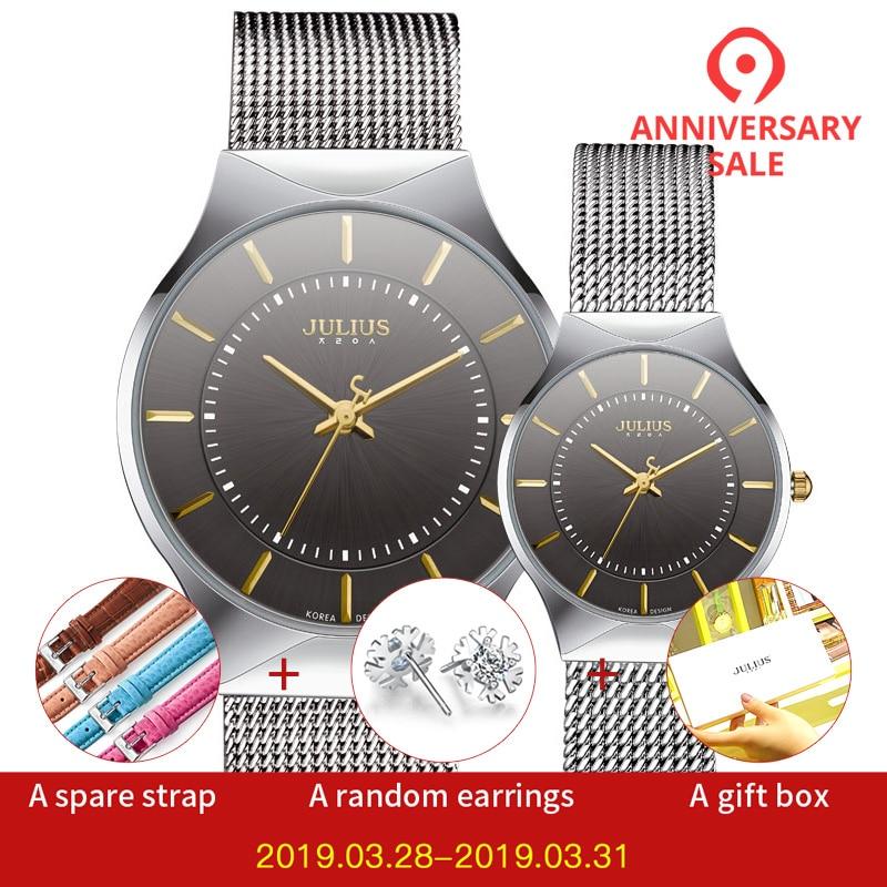 JULIUS JA-577 Couple Lover Silver Black Ultra Thin Mesh Stainless Steel Quartz Analog Waterproof Fashion Casual Luxury Watch