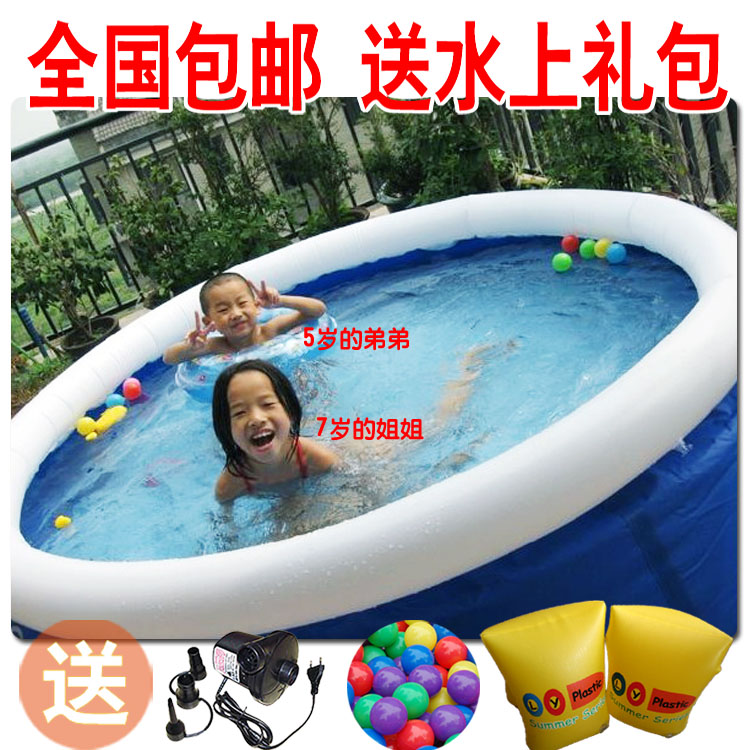 A M@ll Baby!244*71cm Hot-selling inflatable pool large family swimming pool laminated pool submersible pump gift