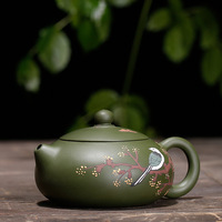 230ML Rare Green Clay Handmade painted Teapot Yixing Famous Kung Fu Zisha Tea Pot High Grade tea gift Free Shipping