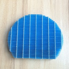 hepa filter air purifier FZ-Z380MFS for sharp filter KC-CE60-N KC-CE50-N/W KC-Z200SW humidifiers filters Parts