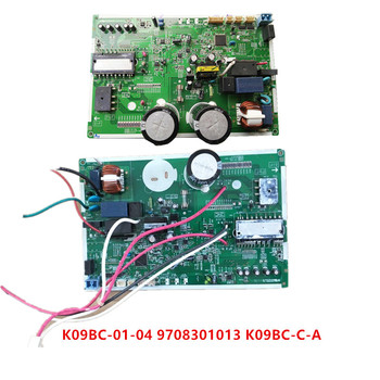K09BC-01-04 9708301013 K09BC-C-A/K10CT-C-A(03) 9708752013 Good Working USED фото