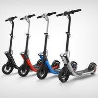 Моторизованный электрический скутер езды на велосипеде легкий складной высокая эластичность задние шины