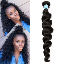Brasiliansk Virgin Hair Loose Wave Human Hair Weaving Bundles Honey Queen Natural Color