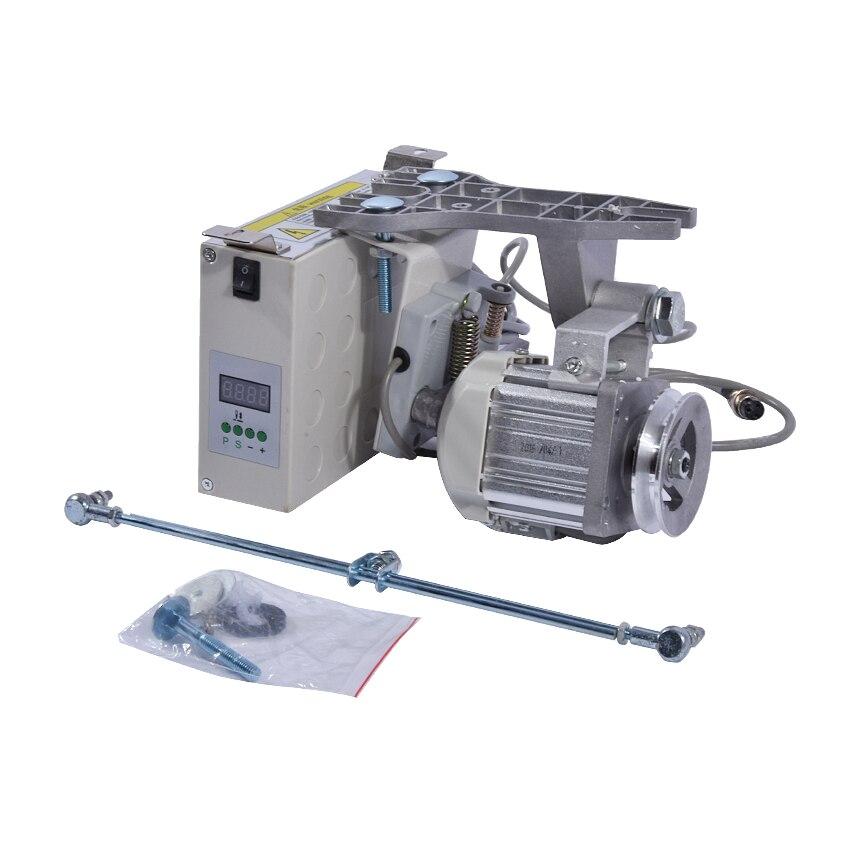 450W Industrial Mute Servo Brushless Power Saving Energy Saving Motor Sewing Motor