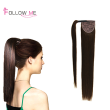 Unprocessed Ponytail Human Hair Extensions 100g  Brazilian Human Hair Ponytail Soft Human Hair drawstring ponytail