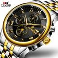 Мужские часы автоматические механические часы TEVISE Moon Phase водонепроницаемые светящиеся автоматические часы с датой мужские наручные часы д...