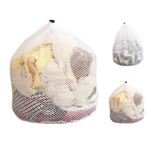 Mesh Laundry Bags Delicates Travel Storage Organize Bag Blouse Bra Stocking Underwear Clothing Washing Pouch(China)