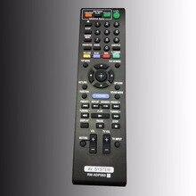 NEW 소니 AV 시스템 원격 제어 RM ADP053 DVD 홈 시어터 오디오 블루 레이 디스크 플레이어 BDV E470 BDV E570 BDV E77