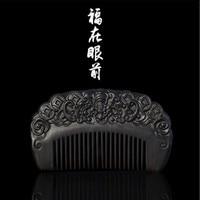 Professional Health Care Comb Anti static Massage Black Sandalwood Comb Handmade Beauty Hair Brush