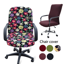 купить Elasticity Office Computer Chair Cover Side Arm Chair Cover Recouvre Chaise Stretch Rotating Lift Chair Cover Without Chair дешево