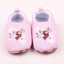 Cotton Baby Crib Slippers