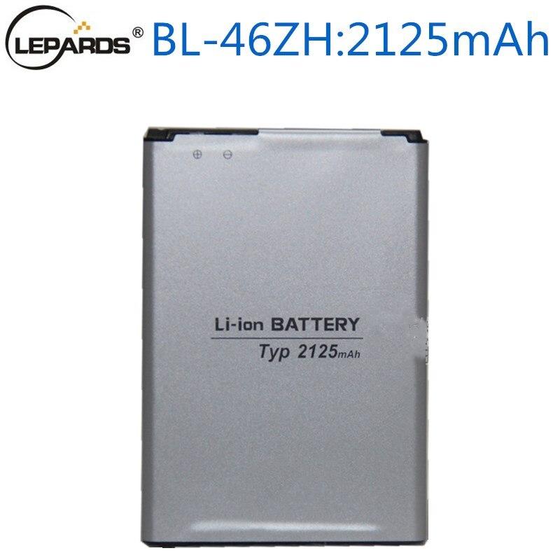 K332 Bl-46zh-Battery LG Original For K350N LS675 M1V MS330 Us375x210 K373 2125mah K371
