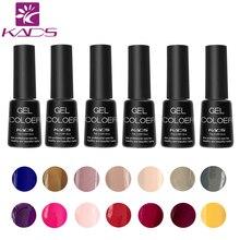 KADS 1Pc Nail Gel Polish Soak-off Gel Nail LED UV 7ml Nail Gel Long-lasting polish soak off manicurenail gel coat