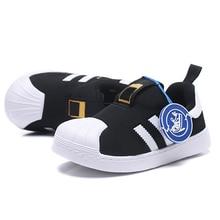 bf93e7dfc Marca original de los niños zapatos de estrella niño entrenador Flexible  Slip-on chicos chicas Zapatos Zapatillas de deporte tra.