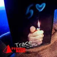 Trace (with gimmick and instruction online) by Will Tsai and SansMinds close up Street mentalism Classic card magic tricks