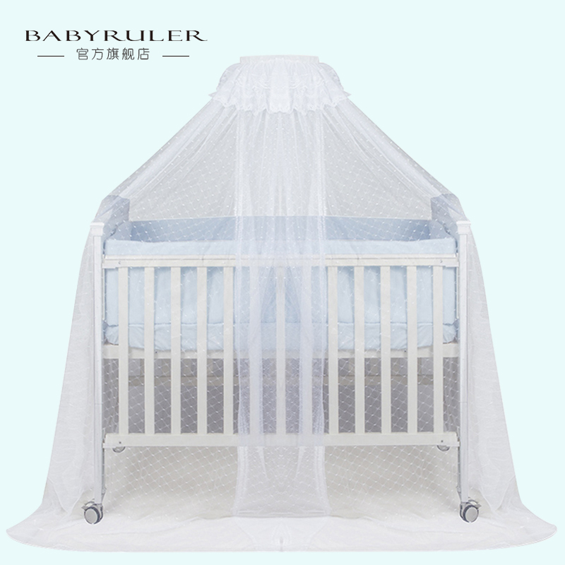 Babyruler baby bed mosquito net baby mosquito net baby bed mosquito net gauze belt supporting frame