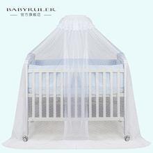 Babyruler baby bed mosquito net baby mosquito net baby bed mosquito net gauze belt supporting frame py003