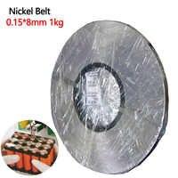 1 kg 0.15x8mm nickel bande 18650 batterie paquet soudure nickel ceinture Nickel plaqué acier bande Lithium batterie feuille de connexion
