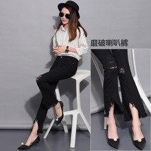 DN Европейская и американская мода собаки грызть изношенный эластичный пояс стрейч джинсовые узкие брюки мотор джинсы для женщин 2UB601-611