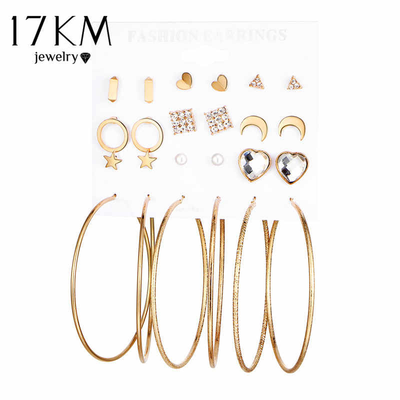 17KM Bijoux Woman Earrings Big Geometric Crystal Heart Stud Earrings For Women Fashion Simulated Pearl Party Statement Jewelry