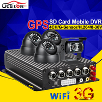 Free Platform Free Software 3G GPS Wifi 4CH Video Input Bus Taxi Vehicle Mobile Dvr Mdvr