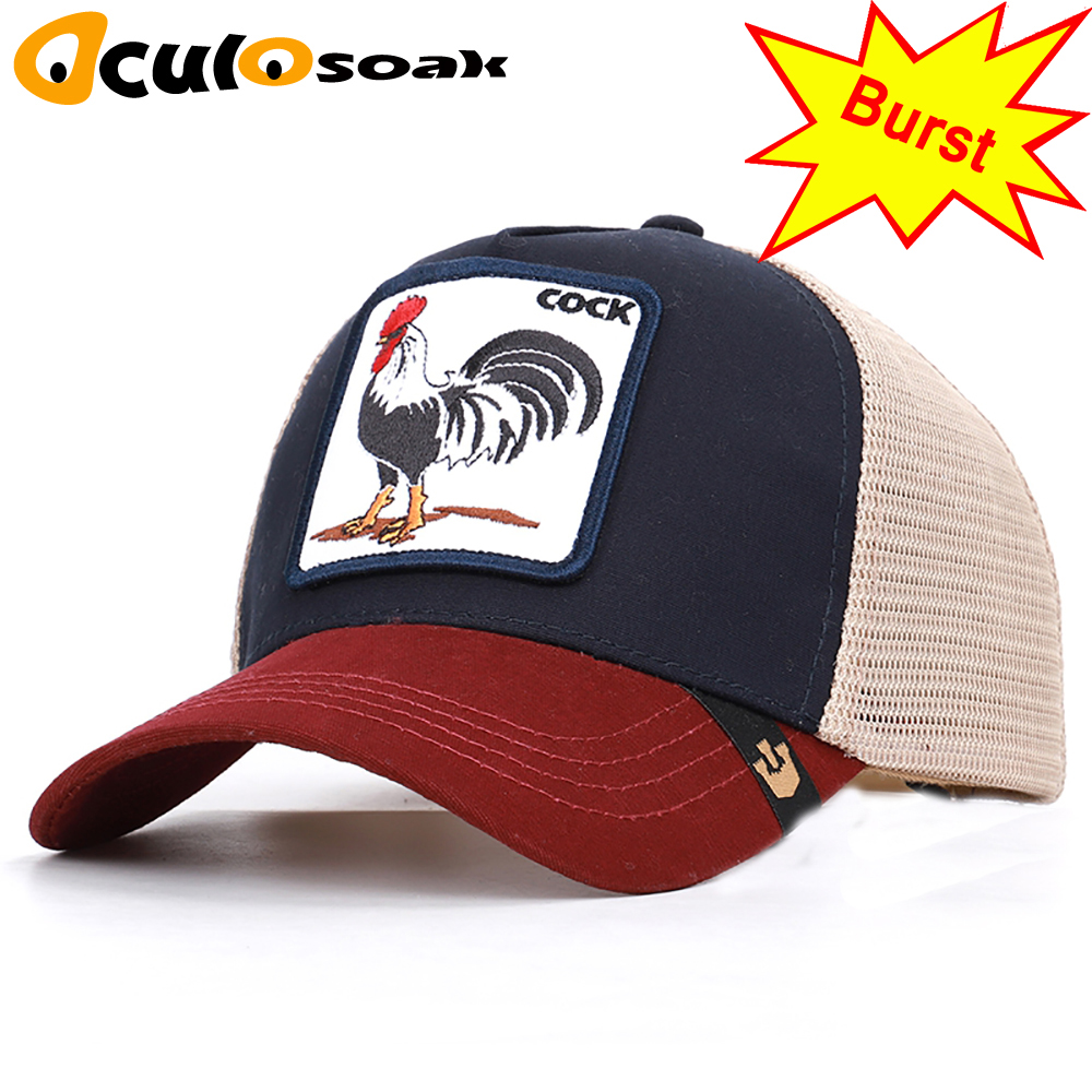 Embroidery   Baseball     Caps   Summer Animal Men's and Women's Universal Adjustable Shade Cock Mesh   Cap   Dad Hat Truck Driver hats bone