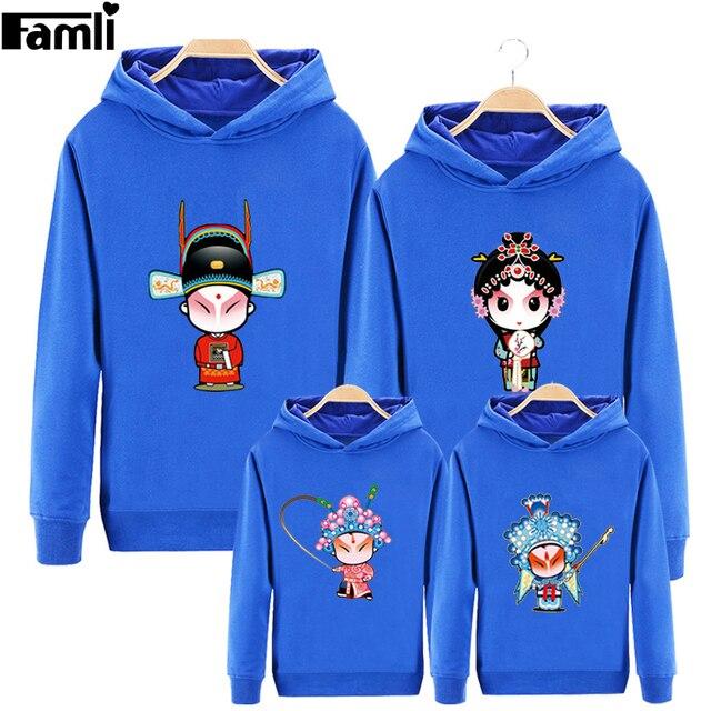 e69e96875b Famli 1 stück vater sohn hoodies herbst familie passende casual baumwolle  gedruckt voll kapuze sweatshirt mutter
