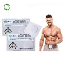 10pcs Medical Plaster Urological Patches ZB Prostatic Navel Patch Chinese Medicine Prostate Massage Treatment Health Care(China)