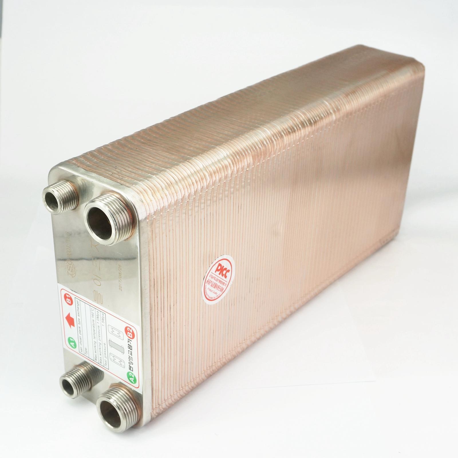 120 Plates Heat Exchanger Beer Wort Chiller Cooler 304 Stainless Steel For Home Brewing Beer