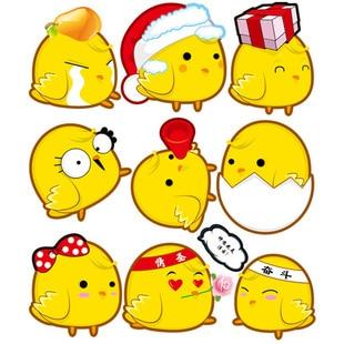 Baru Ayam Tuhan Mengambang Awan Kartun Lucu Saklar Untuk Menghias Kamar Anak Anak Kulkas Notebook