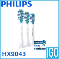 Philips Adaptive Clean Replacement Toothbrush Heads HX9043 05 White 3 Count Brush Head Toothbrush