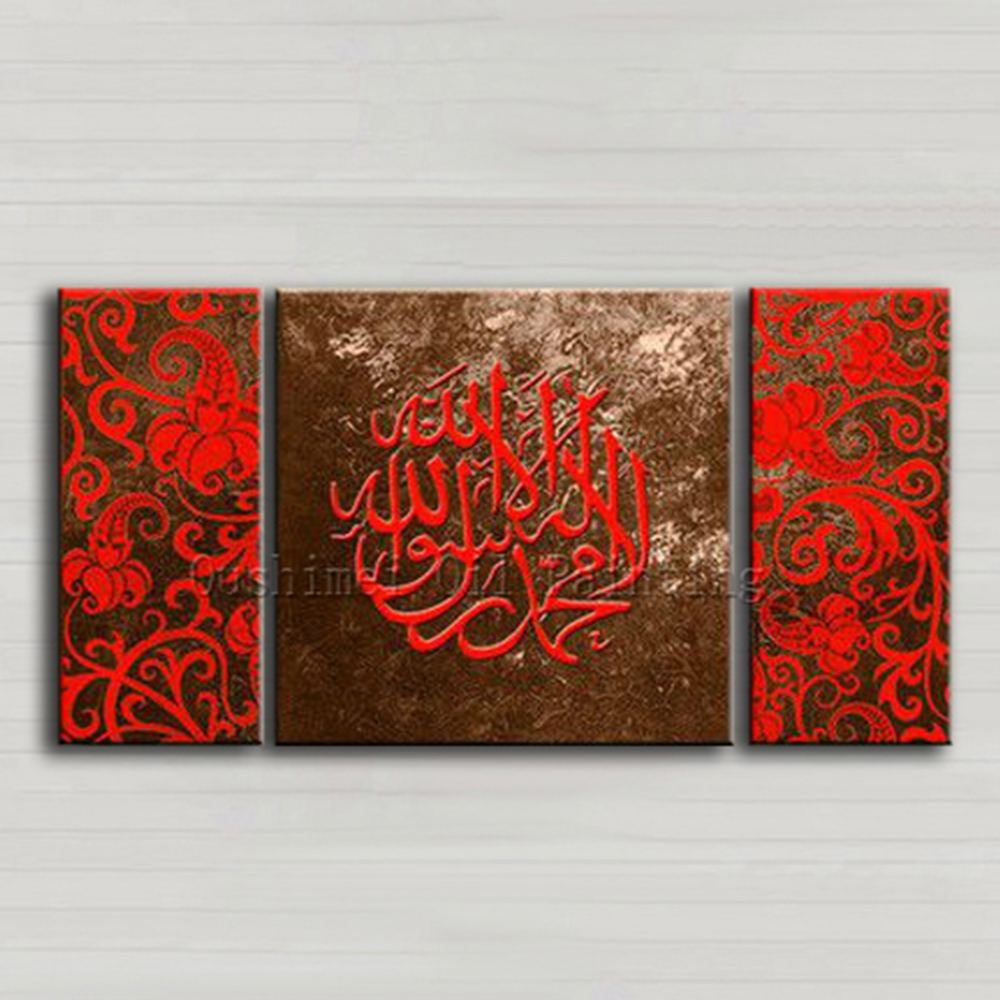 Islamitische canvas schilderijen koop goedkope islamitische canvas schilderijen loten van - Schilderij kamer ontwerp ...