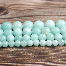 LanLi fashion natural Jewelry Imitation amazonite Loose beads 6/8/10/12mm DIY woman bracelet necklace ear stud accessories