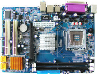 G41 board integrated sound board 100% tested perfect quality g31 775 ddr2 integrated board 945g 100% tested perfect quality