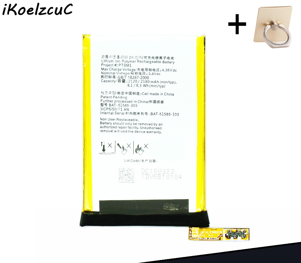 iKoelzcuC 1pcs New Arrival BAT 51585 003 Cell Phone