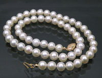 AAAA White 18 AAA 7 MM SOUTH SEA NATURAL PEARL NECKLACE 14K CLAS