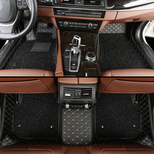 Custom car floor mats for Audi A6L R8 Q3 Q5 Q7 S4 S5 S8 RS TT Quattro A1 A2 A3 A4 A5 A6 A7 A8 car accessories auto sticks Custom(China)