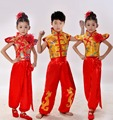 Chino tradicional Traje de la Danza Niños Escénicas Danza Nacional de Artes Marciales para Chica y Chico Kung Fu Traje de la Danza