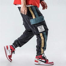 2018 Autumn Winter Fashion Men Jeans Japanese Style Big Pocket Cargo Pants Men Streetwear Patch Design Hip Hop Jogger Pants Male(China)