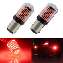 Car LED Light 2Pcs Turn Signal Amber P21W BAY15D 1157 Canbus 3014 144SMD Error Free 2019 New