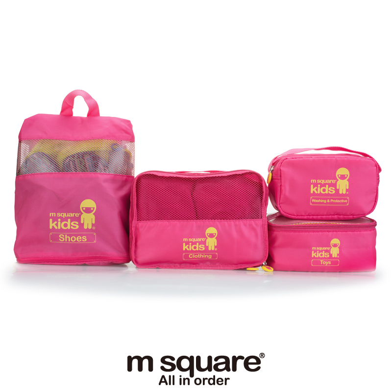 M Square 4 Pcs Set Kids Travel Cosmetic Bag Makeup Storage For Children Shoe Organizer In Bags Cases From Luggage On