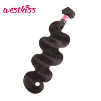 West Kiss Hair Single Brazilian Body Wave Bundles 100% Human Hair Extension 8 To 26 Inch Natural Color Remy Hair Bundles