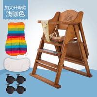 Baby child dining chair dinner table chair solid wood material child seat portable folding dining chair learning seat