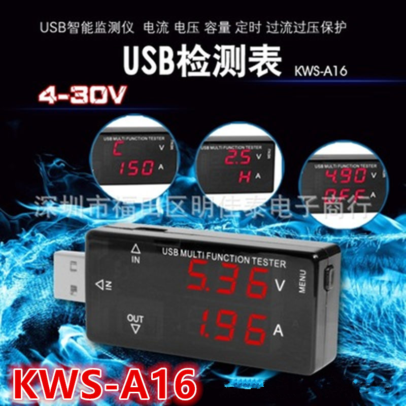 KWS-A16 new USB current voltage tester USB tester USB voltage meter test table double USB output