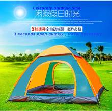 Two Person Double-layer Quick Automatic Opening Camping Tent UV-Protective Hiking Beach Picnic Outdoor Tent with Carrying Bag