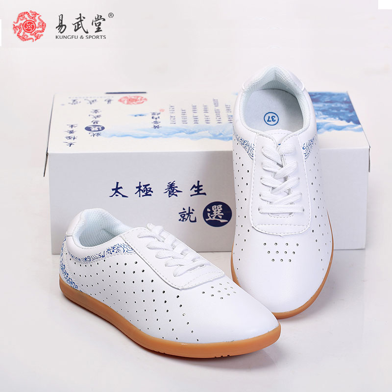 Yiwutang Martial Arts Kung Fu Leather Shoes Tai chi Taolu holes Shoes Wushu  Breathable Shoes Rubber Soles for Men Women Summer 6b3c8afea4d7