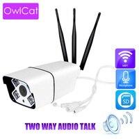 WiFi Network Surveillance IP Camera 2MP Outdoor HD 1080p Voice Intercom SD storage Night vision Full color White light IR light