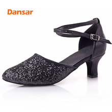 Woman Latin Dance Shoes Ladies Girls Sneaker Dancing Shoes For Women Jazz Ballroom Salsa Dance Shoes 4 Colors About 5cm/7cm Heel