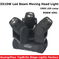 2017 Hot Sales Led Beam Moving Head Light 3 Heads 3X10W Mini Wash Spot Beam Stage
