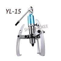 YL 15 Integral hidráulica extrator extrator Hidráulico 15 t Hardware/mecânica/elétrica ferramenta de manutenção Três maxila puller|Ferramentas hidráulicas|   -